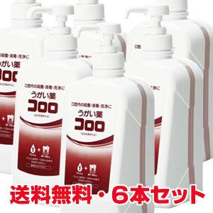 ★送料無料・6個セット★うがい薬コロロ 1L×6個 10P03Dec16