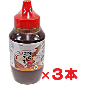ミャンマー産のはちみつを 最新設備の日本工場にて生産しております 公式ショップ 純粋はちみつ 2020 新作 純粋蜂蜜 750g×3本 ミャンマー産