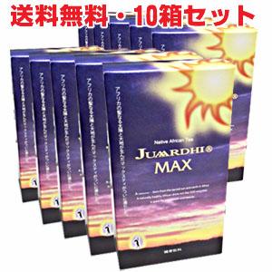 ★送料無料・10個セット★ジュアアルディ マックス 30包×10個 JUAARDHI MAX(ジュアールティーMAX)