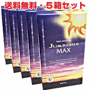 ★送料無料・5個セット★ジュアアルディ マックス 30包×5個 JUAARDHI MAX(ジュアールティーMAX)