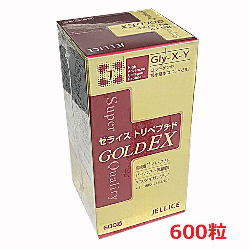 ゼライス トリペプチド GOLD EX 600粒【コンビニ受取対応商品】