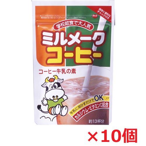 お好みで量を加減できるタイプです 日本未発売 ミルメークコーヒー 104g×10個 無料サンプルOK
