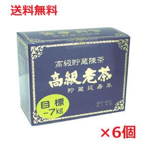★送料無料・6個セット★高級中国老茶 34包入×6個(貯蔵老茶 ちょぞうろうちゃ 共栄) 10P03Dec16