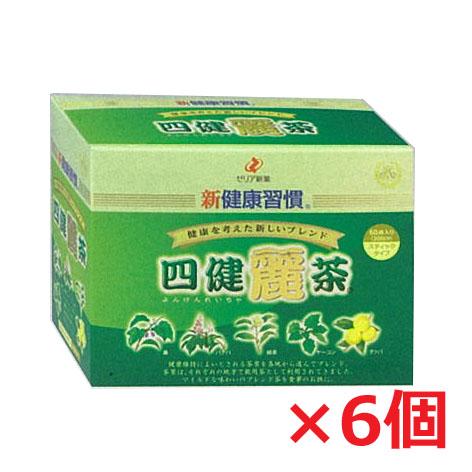 新健康習慣 四健麗茶用 1.5g×60袋×6個
