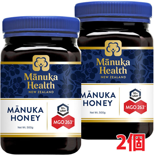 マヌカヘルス マヌカハニー MGO263+ 500g×2個(ニュージーランド産・マヌカハチミツ)【sunsn】
