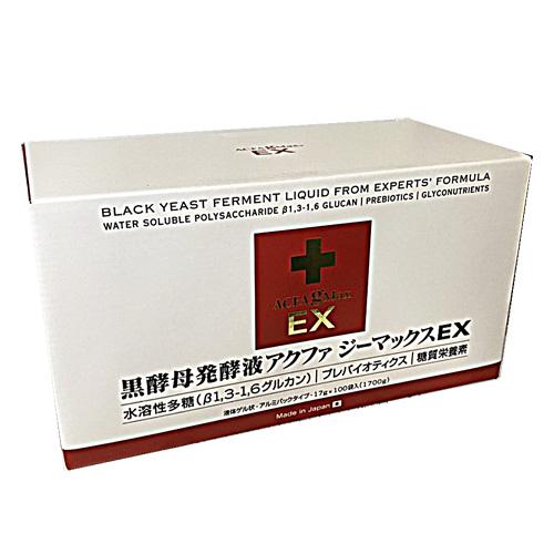 守るチカラを目覚めさせる黒酵母発酵飲料! 黒酵母発酵液アクファジーマックスEX 100袋