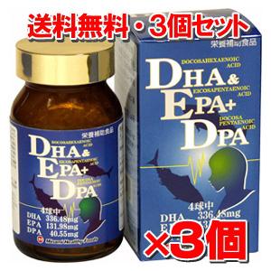 ★送料無料・3個セット★DHA&EPA+DPA 120球DHA、EPAに竪琴アザラシのオイル(ハープシールオイル/DPA)を配合【smtb-s】  10P03Dec16