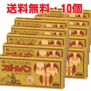 ★送料無料★祐徳薬品スポールバン 30本×10個【鍼治療器具】
