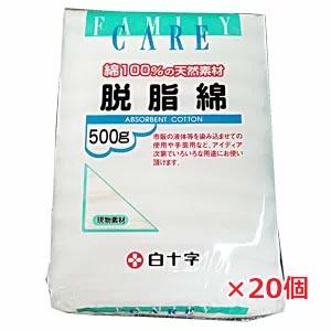 ★送料無料・代引手数料無料★脱脂綿 500g×20個 綿100%の天然繊維