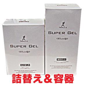 ゲルアンドゲル トリプルA スーパーゲル500 詰め替え500g+専用ボトルスーパーヒアルロン酸+コエンザイムQ10化粧水・乳液・下地がこれ1つでOKGEL&gel/ゲル&ゲル/トリプルA/ゲルクリーム  【コンビニ受取対応商品】 10P05Nov16