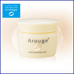 Aruj 沃特豪斯面具 35 克纳米水分影响乳化液,并打包所有药物行业 /arouge 10P05Dec15