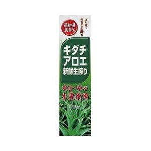 国産 高知県産100%キダチアロエ新鮮生搾り720ml×12本無農薬栽培の新鮮なキダチアロエを使用【smtb-s】  10P03Dec16