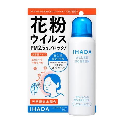 花粉 PM2.5に加えウイルスもブロックするスプレー 資生堂 イハダ アレルスクリーン 一部予約 IHADA 花粉等付着抑制スプレー 販売 100g EX