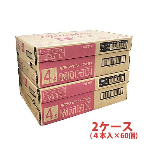 カロリーメイトブロック メープル味 1箱4本入×60個
