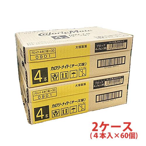 カロリーメイトブロック チ-ズ味 1箱4本入×60個