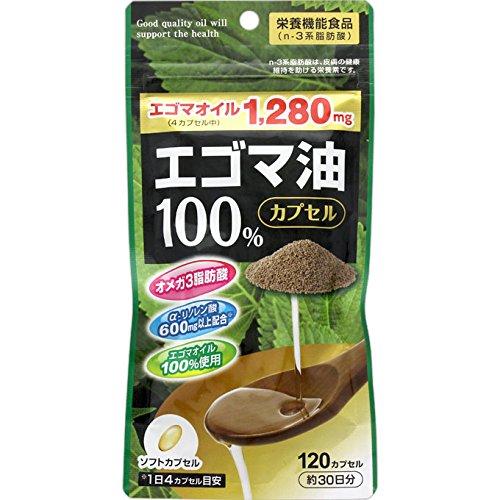 健美舎エゴマ油100%カプセル120カプセル