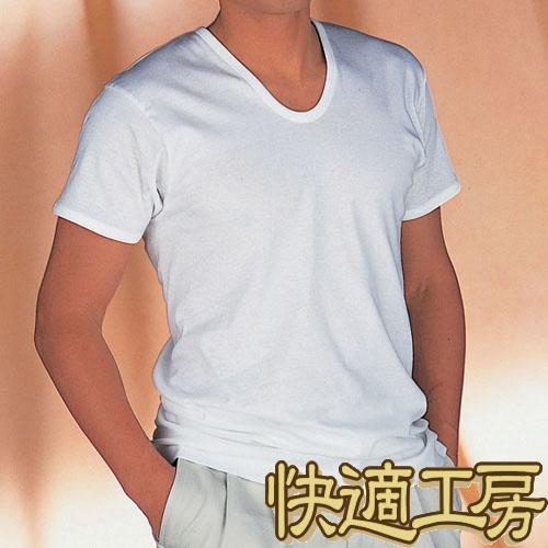やわらか素材 フライス編 素肌にやさしい 気持ちいいがいつまでも 特別価格 GUNZE 快適工房 グンゼ 記念日 高額売筋 LL 01-KH5016-LL 日本製 半袖U首シャツ 良質綿100% 紳士