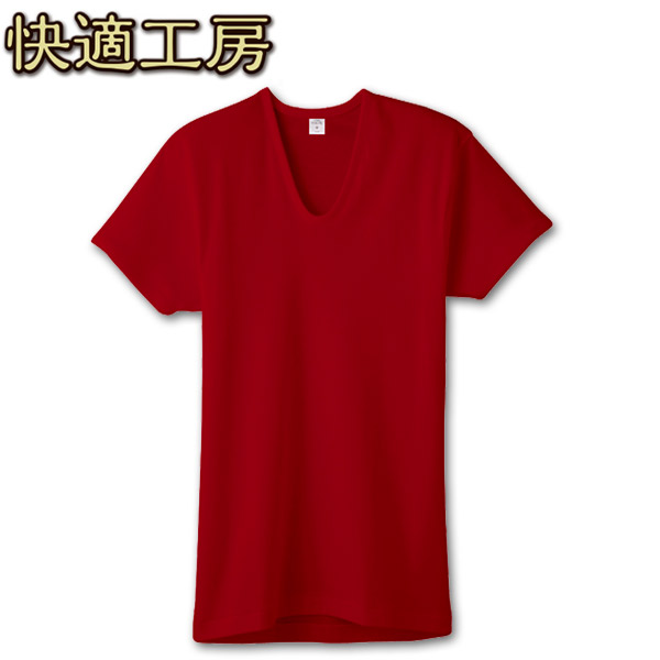 定価 無料ラッピング 良質綿100%やわらか素材 フライス編 素肌にやさしい 気持ちいいがいつまでも 健康長寿 お祝い ギフト プレゼント 市場 最大20%OFFクーポン GUNZE メンズ 01-KZ5016red グンゼ 快適工房 M 良質綿100% L 赤肌着 日本製 半袖U首シャツ 紳士
