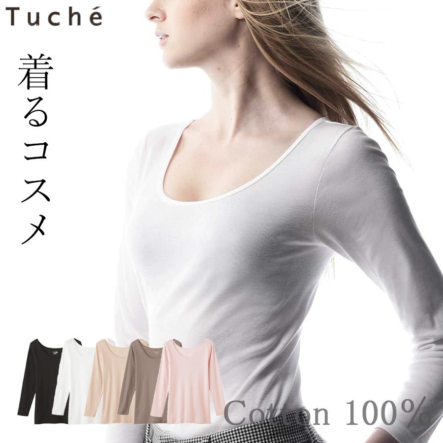 天然美容成分 スクワラン コラーゲン 女性に嬉しい着るコスメインナー 天然素材 婦人 レディース 年間 GUNZE 最大20%OFFクーポン ゆうパケット送料無料 脇はぎのない身頃 01-TC4046 トゥシェ 18%OFF サービス 8分袖インナー 着るコスメ グンゼ コットン100% やさしい着心地 Tuche 天然美容成分を配合