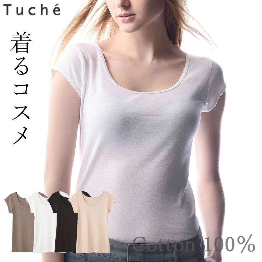 スクワラン コラーゲン 抗菌 防臭 天然素材 婦人 レディース 年間 COSME INTIMATE 最大20%OFFクーポン ゆうパケット送料無料 GUNZE やさしい着心地 コットン100%インナー 脇はぎのない身頃 トゥシェ フレンチ袖インナー 安売り 現品 グンゼ 着るコスメ Tuche 01-TC4052 天然美容成分を配合