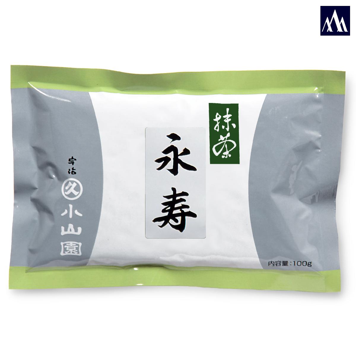 【全国送料無料】抹茶「永寿」100g袋入
