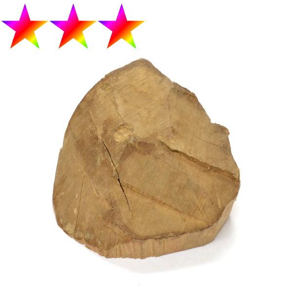 【香木・白檀】 老山白檀木 204g・直径約7cm 【インド産・サンダルウッド・sandalwood】【メール便不可商品】