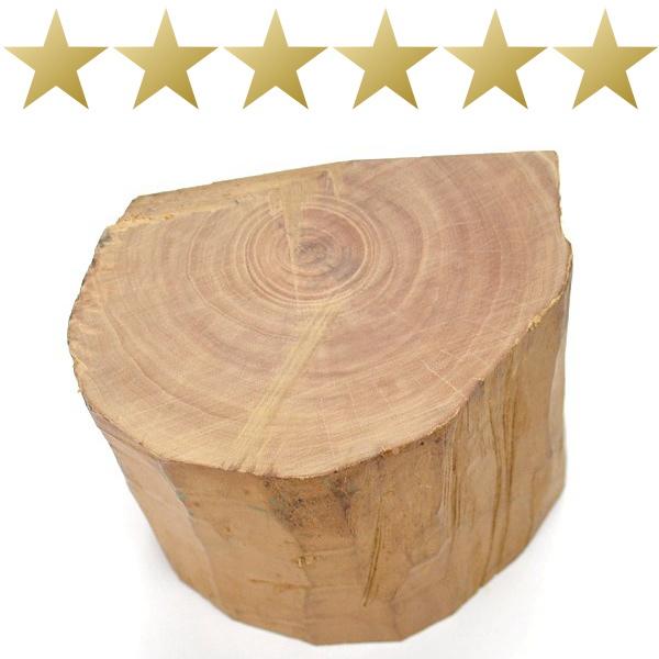 【香木・白檀】 老山白檀木 621g・直径約9cm 【インド産・サンダルウッド・sandalwood】【メール便不可商品】