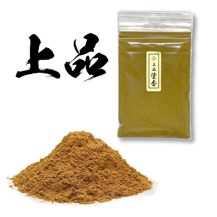 100%天然原料使用 塗香 上品塗香 15g 袋入 国内製造 春の新作続々 日本製 国内送料無料 お香 お線香