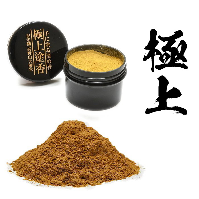 100%天然原料使用 塗香 極上塗香 15g カップ入 デポー 超激得SALE 国内製造 日本製 お香 お線香