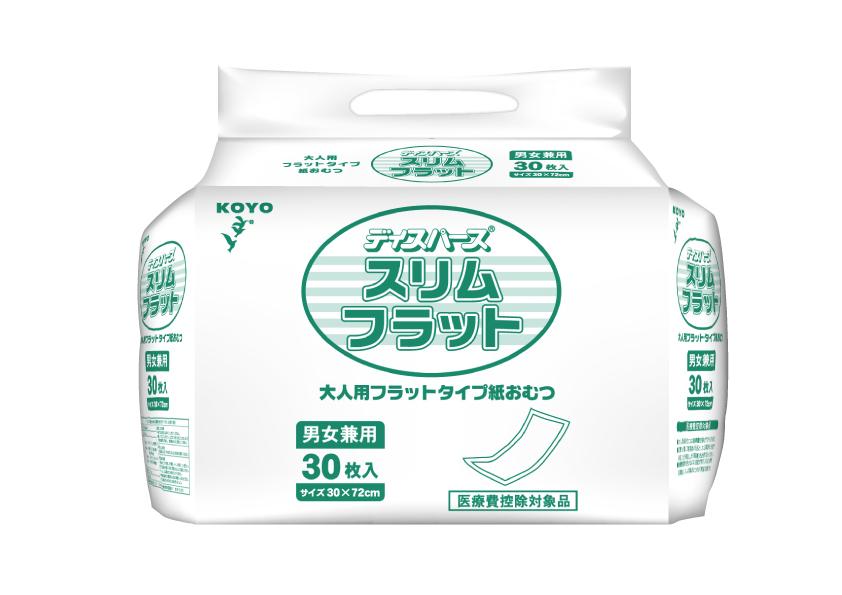 【1袋販売】スリムフラット 1袋30入