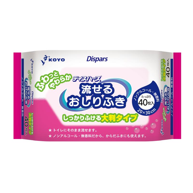 【ケース販売】流せるおしりふき 40枚×24袋