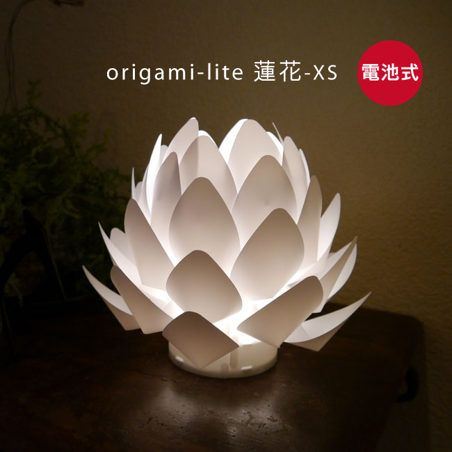 Lotus Flower Lights Choice Image Flower Decoration Ideas