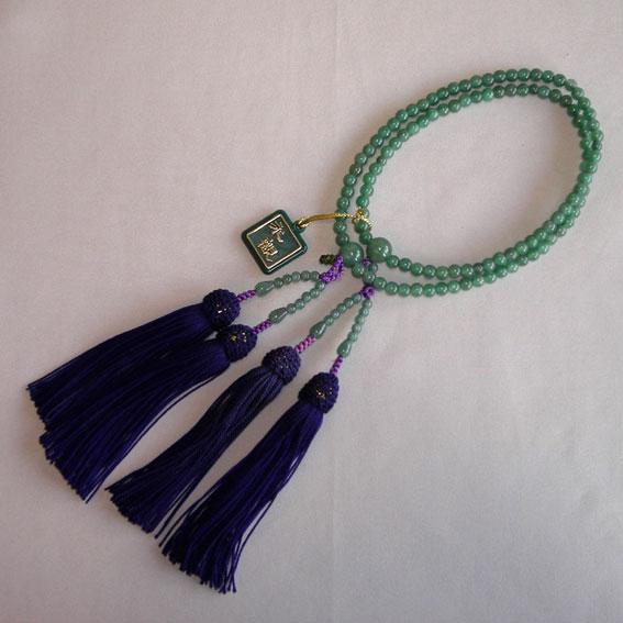 ■送料無料■ 女性用数珠(二輪)翡翠正絹紫頭房 【桐箱入り】【smtb-TK】