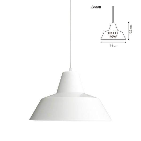 Made By Hand (メイド・バイ・ハンド) workshop lamp(ワークショップランプ) ホワイト Small 北欧/インテリア/照明 【大型送料】