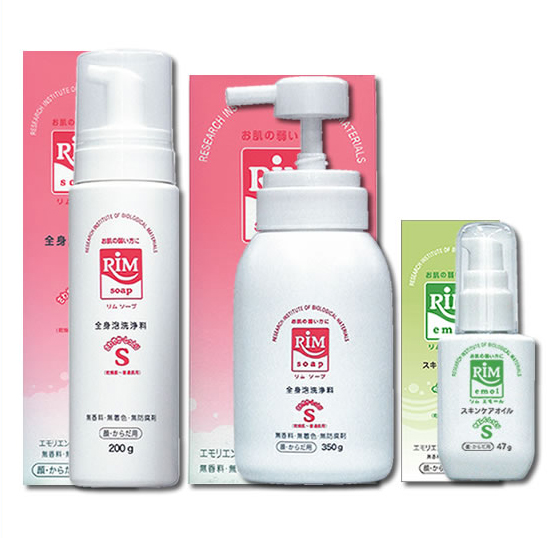 【エモリエント保湿スキンケア基礎化粧品】RIMセットC(リムセットC)