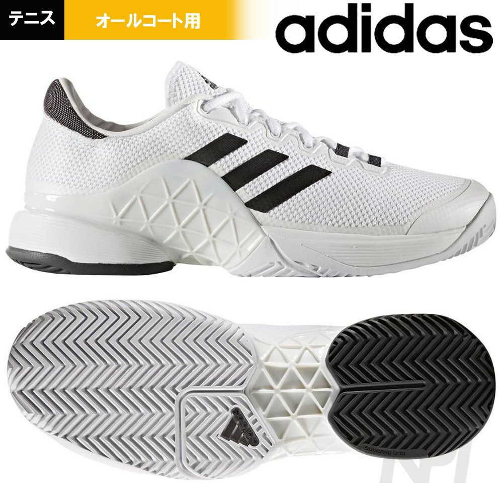 Adidas Barricade  Tennis Shoes India