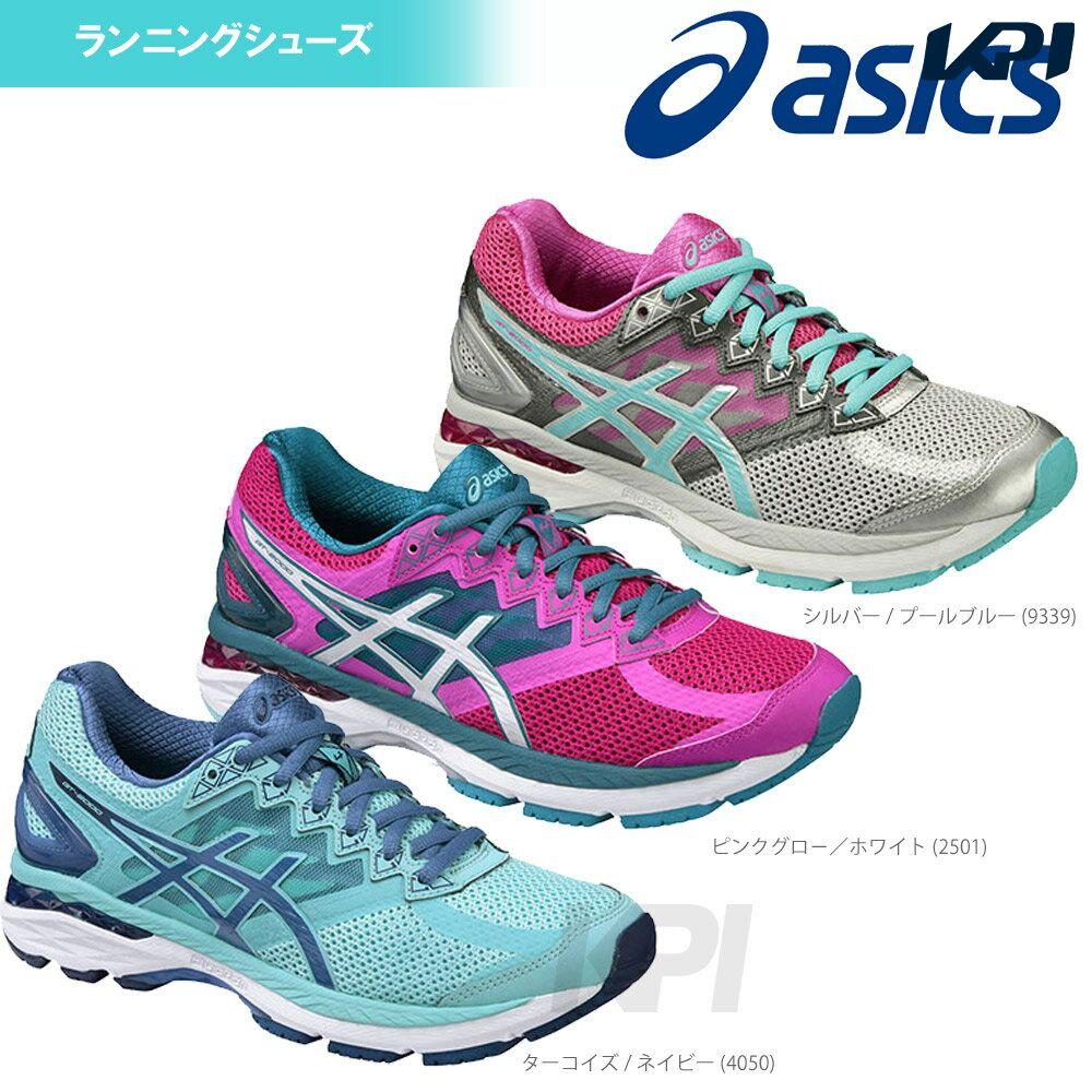 asics shoes lebanon 658980