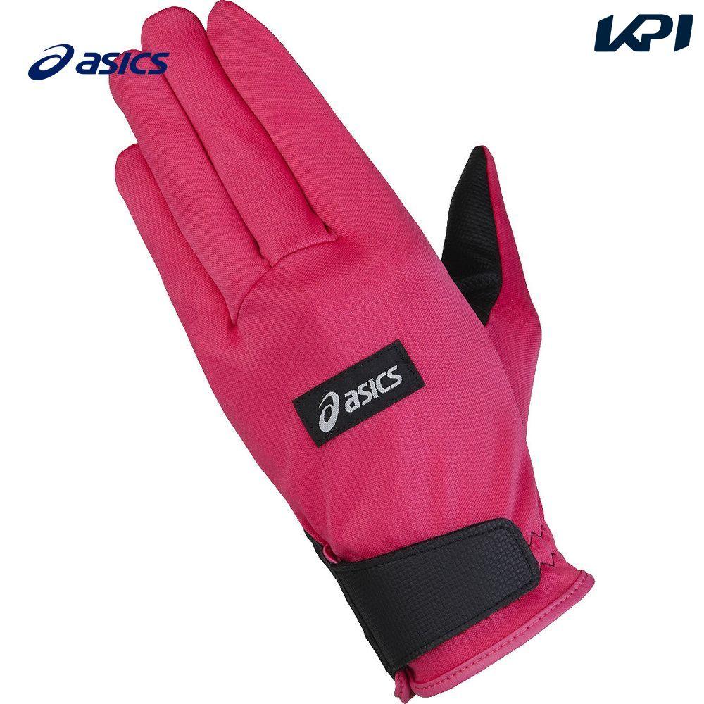 asics アシックス スタンダードグローブ 激安価格と即納で通信販売 低価格 レクリエーション手袋 GGG632-19 グローブ