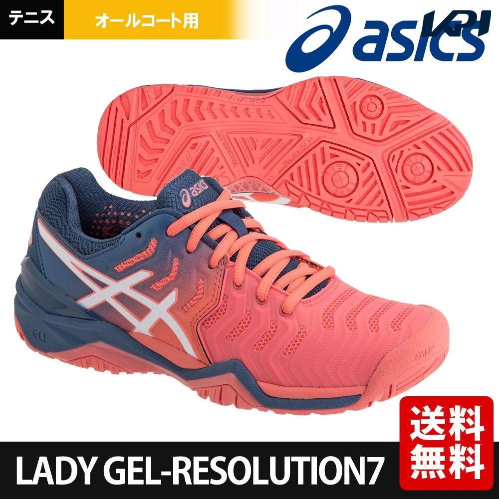 アシックス asics テニスシューズ レディース LADY GEL-RESOLUTION 7 レディゲルレゾリューション7 TLL785-701 オールコート用