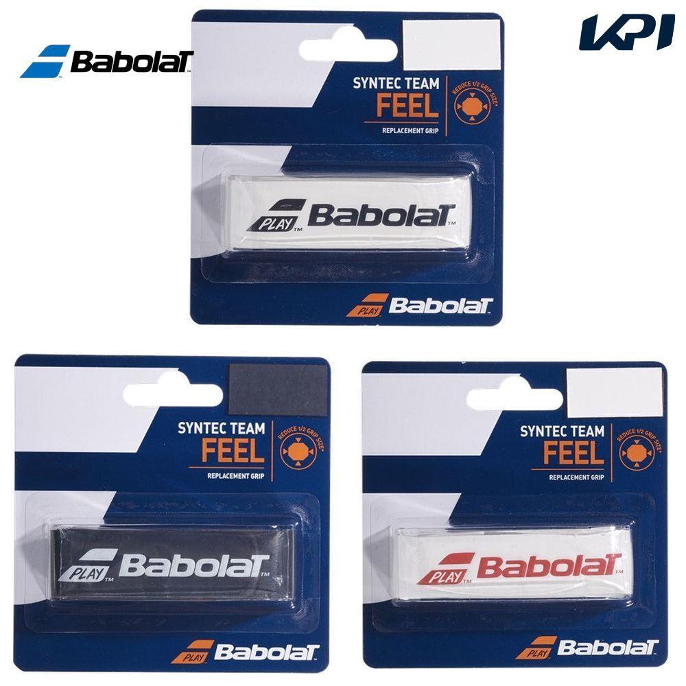 全品10%OFFクーポン 購買 ~9 12 バボラ Babolat 35%OFF テニスグリップテープ TEAM リプレイスメントグリップ SYNTEC チーム シンテック 670065
