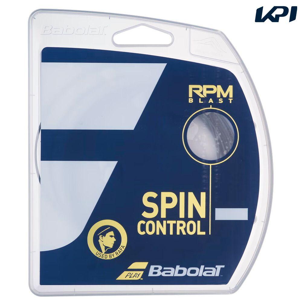 40%OFF 4注目商品 国内正規品 全品10%OFFクーポン~9 26 BabolaT バボラ RPM Blast ガット 125 135 硬式テニスストリング 新色追加 RPMブラスト BA241101 130 全国一律送料無料 120