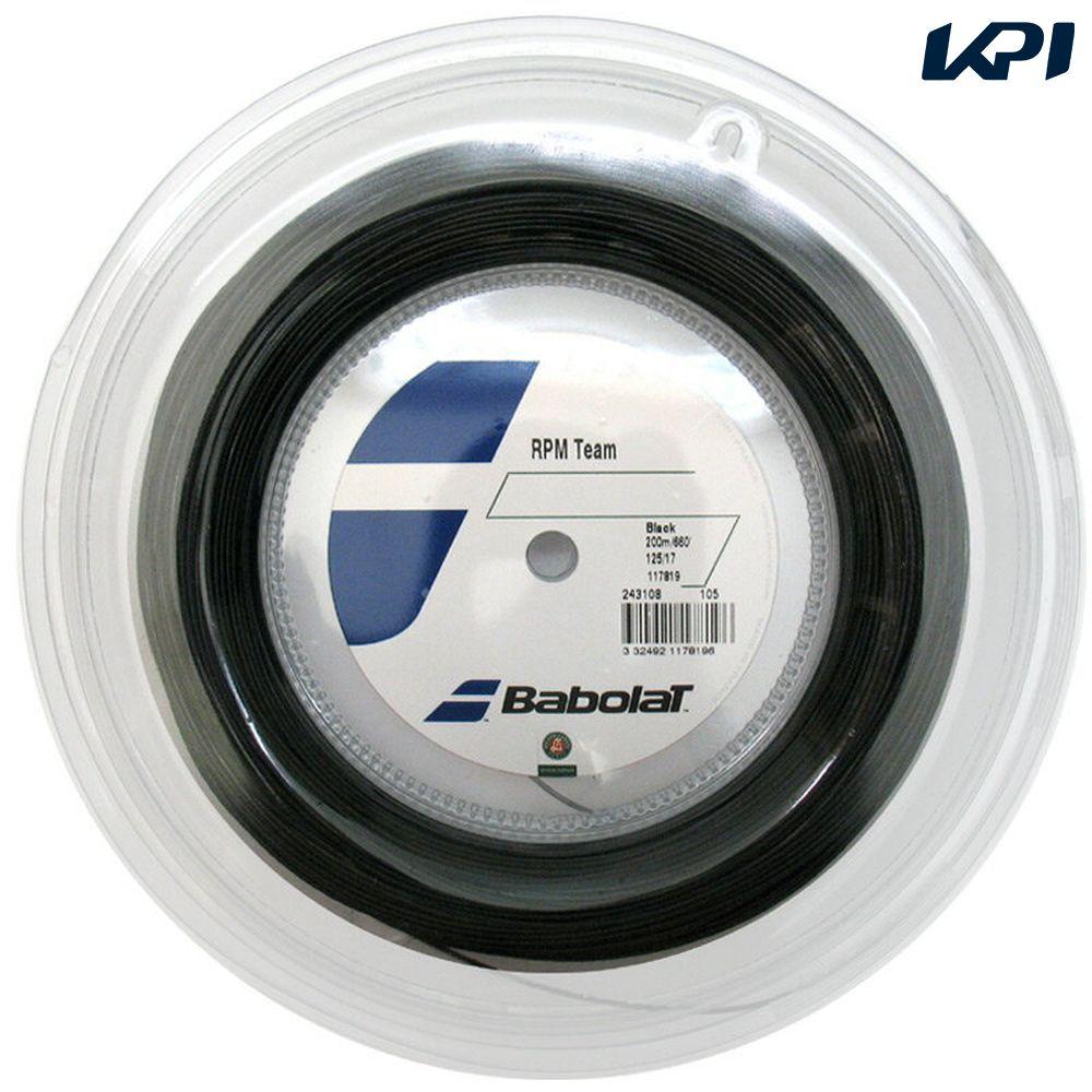 【全品10%OFFクーポン】『即日出荷』BabolaT(バボラ)「RPM TEAM(RPMチーム)125/130 200mロール BA243108」硬式テニスストリング(ガット) 「あす楽対応」