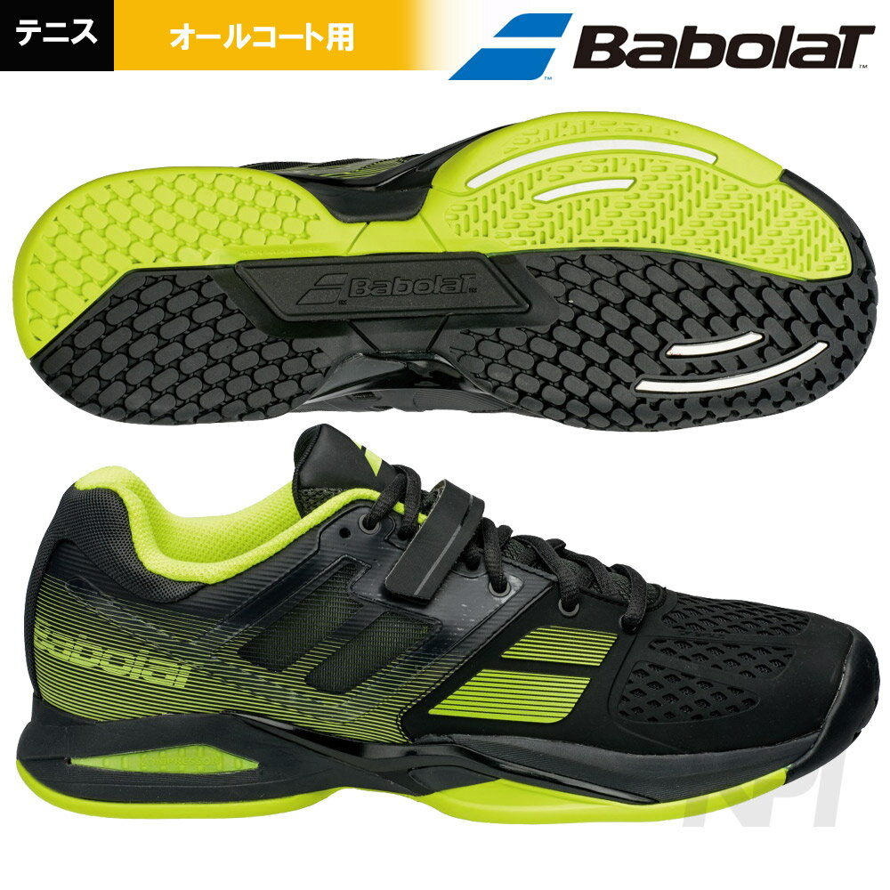 Kpitennis The Tennis Shoes Correspondence For The Babolat バボラ
