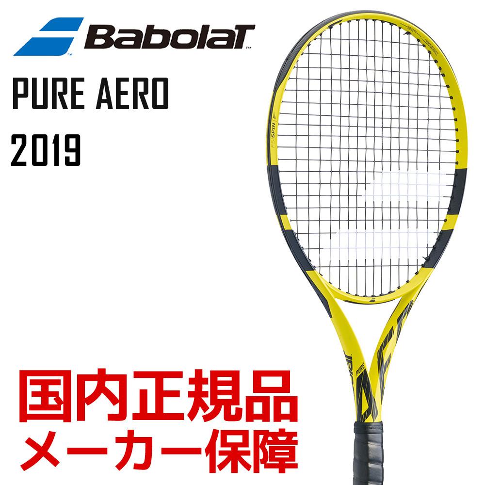 バボラ Babolat テニス硬式テニスラケット PURE AERO ピュアアエロ 2019年モデル BF101353 「KPIテニスベストセレクション」