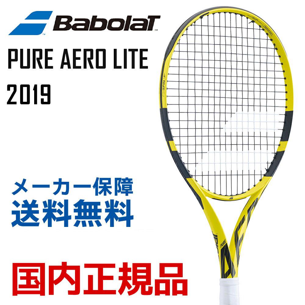 【1000円クーポン対象】バボラ Babolat テニス硬式テニスラケット PURE AERO LITE ピュアアエロライト 2019年モデル BF101359