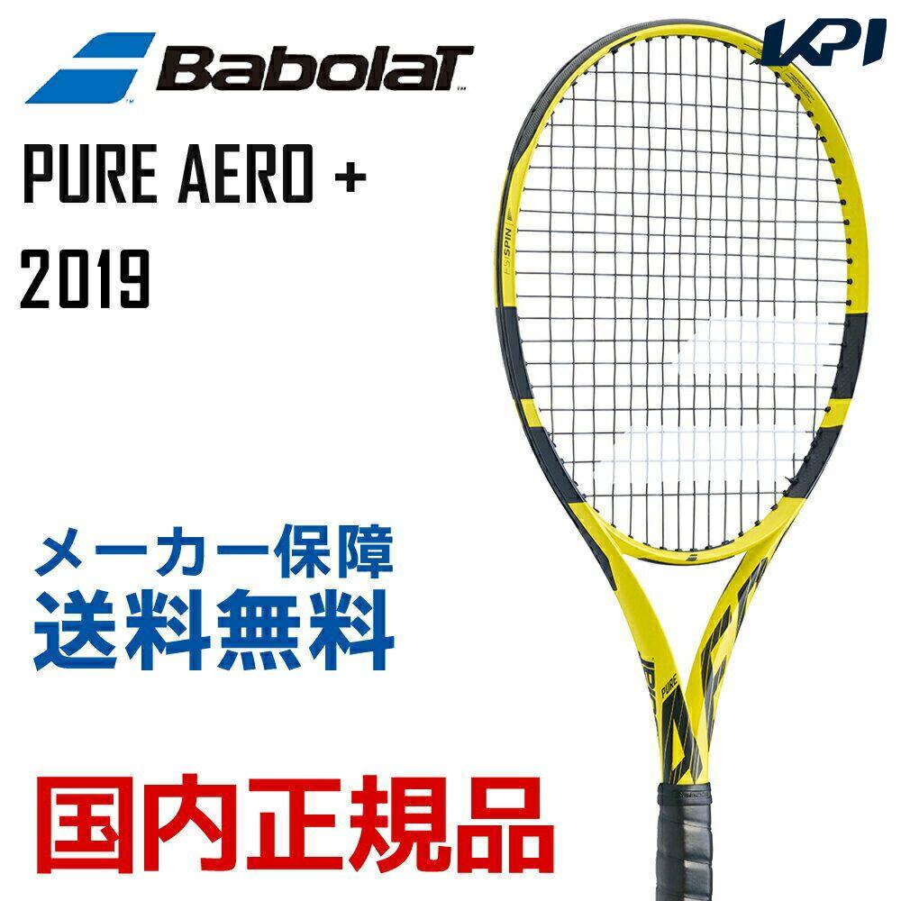 【全品10%OFFクーポン対象】バボラ Babolat テニス硬式テニスラケット PURE AERO+ ピュアアエロプラス 2019年モデル BF101355