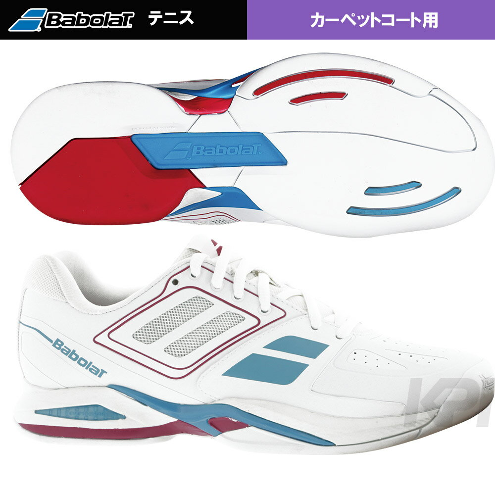 The tennis shoes correspondence for the babolat professional pulse team
