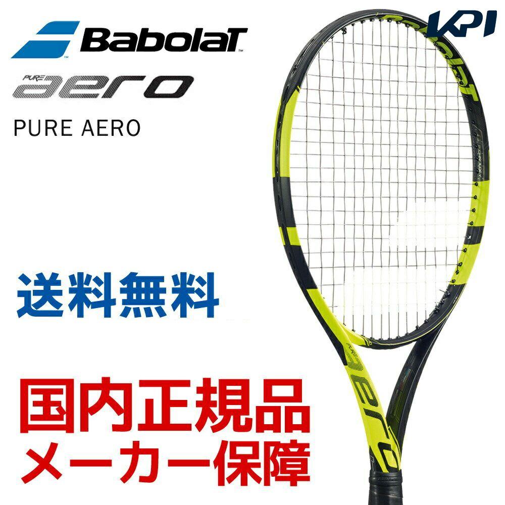 【逸品】 【10%OFFクーポン対象】BabolaT(バボラ)「PURE AERO(ピュアアエロ) BF-101253」硬式テニスラケット, フロアマット専門店 ESTATE:f1bc9a52 --- originalityshapecity.forumfamilly.com