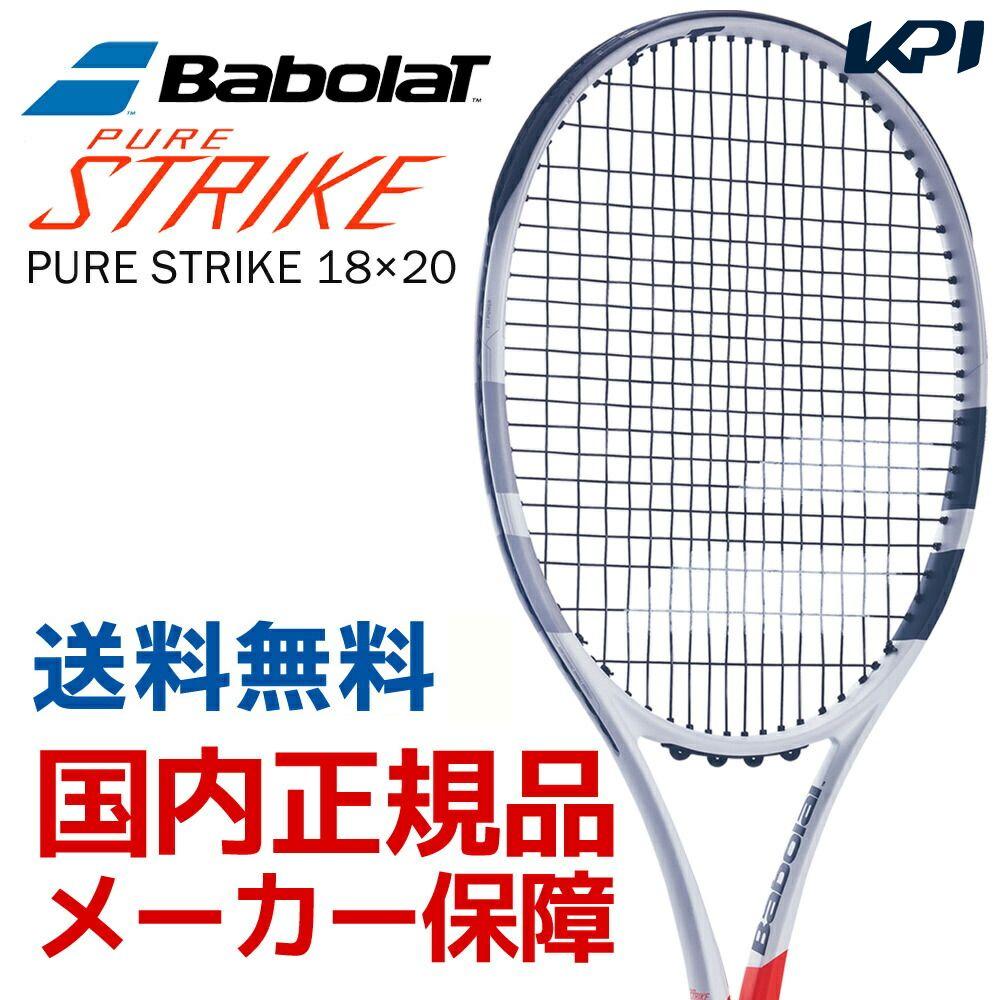 【最大2000円クーポン▼マラソン限定】「2017モデル」Babolat(バボラ)「PURE STRIKE 18×20(ピュアストライク) BF101314」硬式テニスラケット【KPI】