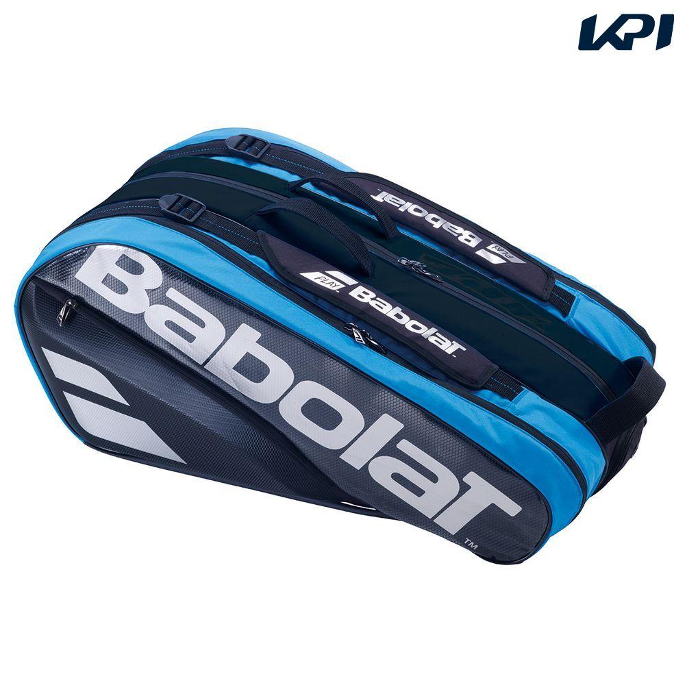 『1000円クーポン対象』バボラ Babolat テニスバッグ・ケース RACKET HOLDER X9 PURE DRIVE VS ラケットバッグ(ラケット9本収納可) スケルトンデザイン BB751200 3月発売予定※予約